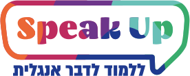 speakup-logo