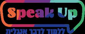 speakup-logo